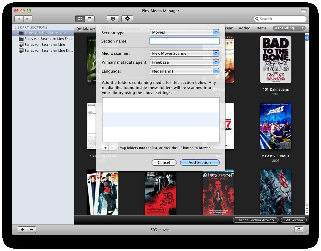 Plex screenshot 15